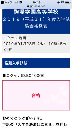 C4779D66-574C-4060-980B-6CC8A24BCFF5.png