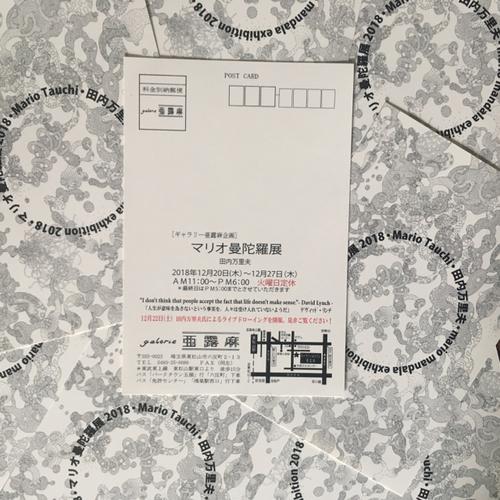 EC0B9530-C210-44F1-BCD9-C2DF3C8622A7.jpg