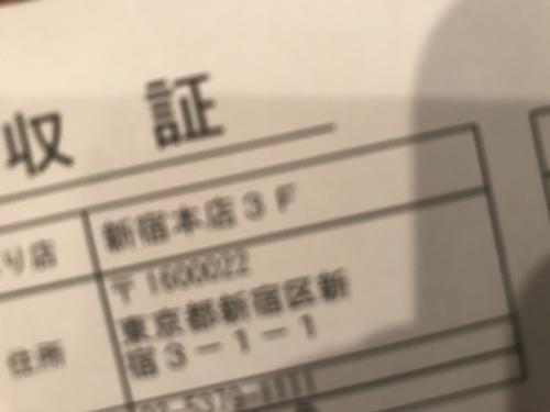 3CAFA02C-18FB-4A6F-93F8-E2250F75CAE6.jpg