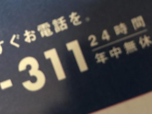 E1431285-4E67-40A3-96C3-2E66AAC5DB3A.jpg