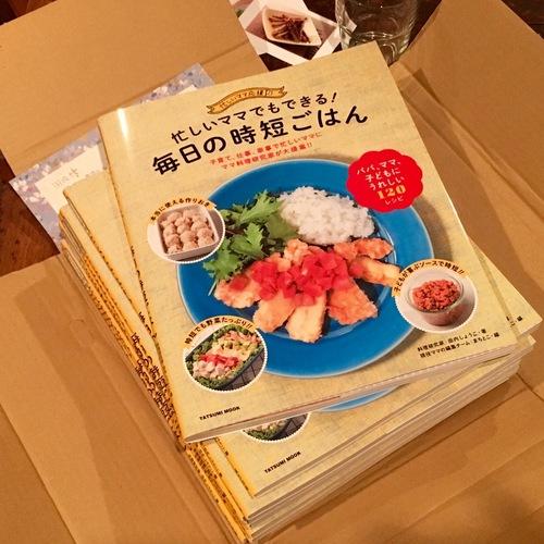 shoko_machitoko.jpg